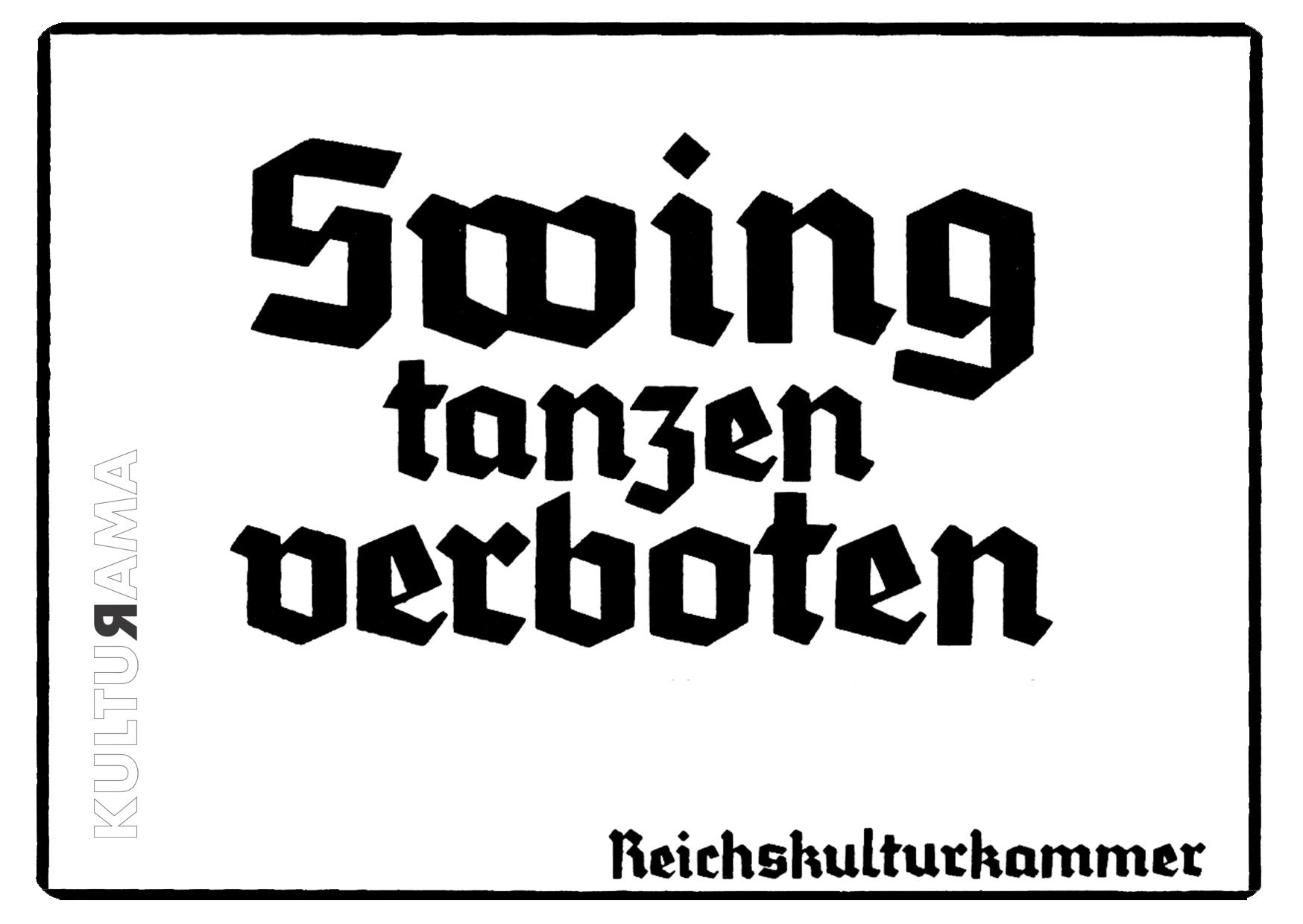 swing_03